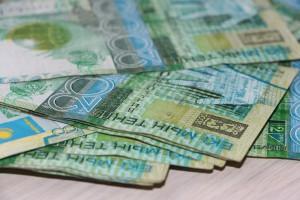 2000 казахстанских тенге