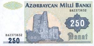 250 азербайджанских манатов