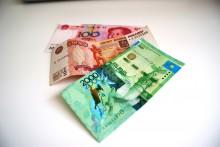 Где самые низкие процентные ставки по кредитам ?